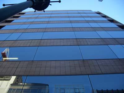 Kobe Office