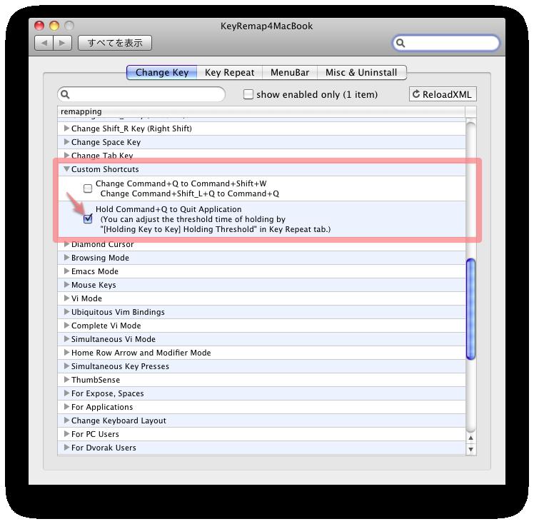 KeyRemap4MacBookの設定