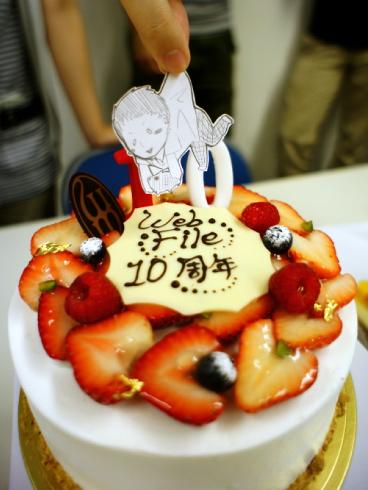 WebFile 10th Anniversary Ⅱ