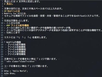 2014-03-14-194642_md_______cache_junkfile_2014_03__-_VIM1