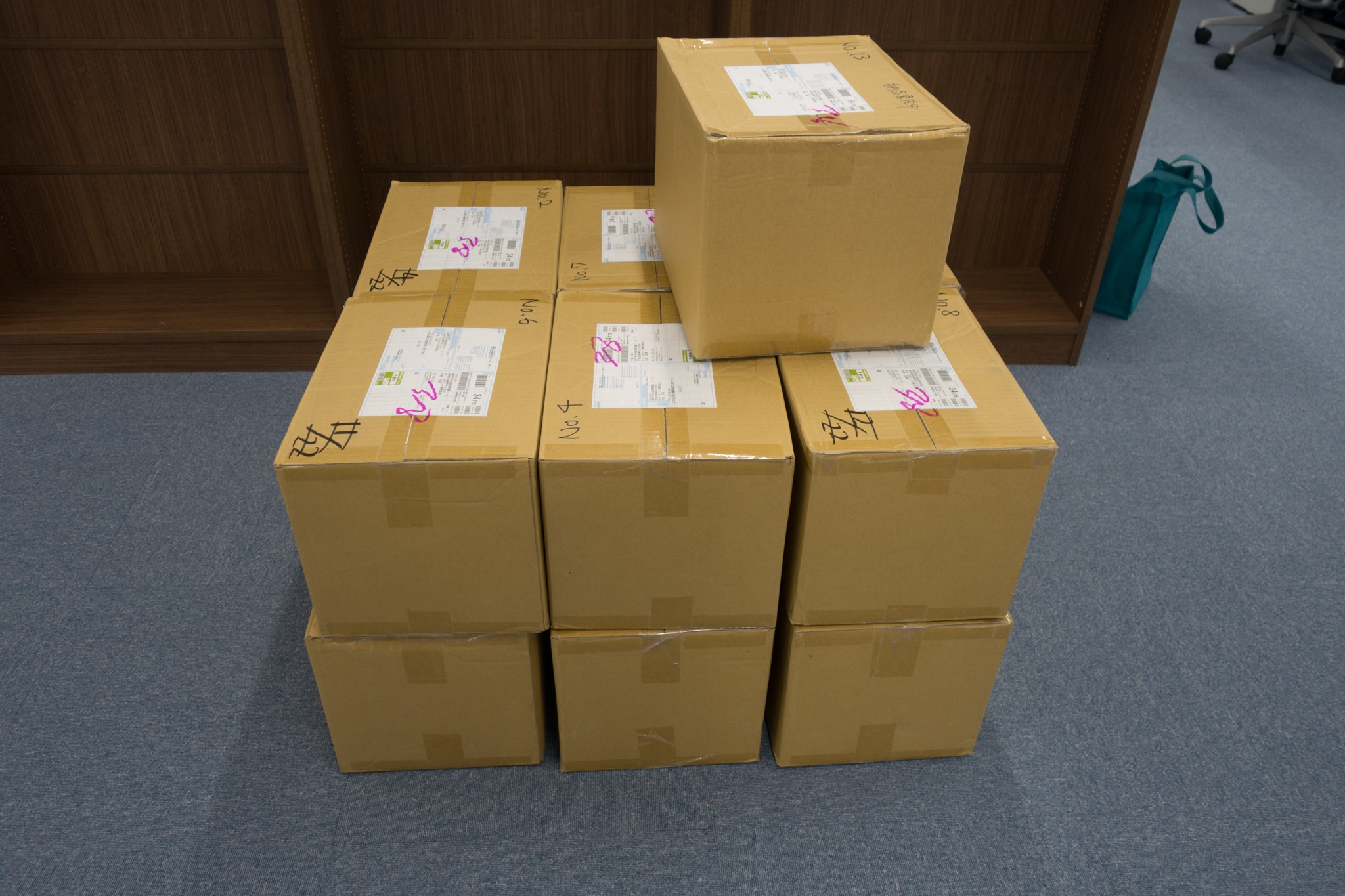 02_boxes