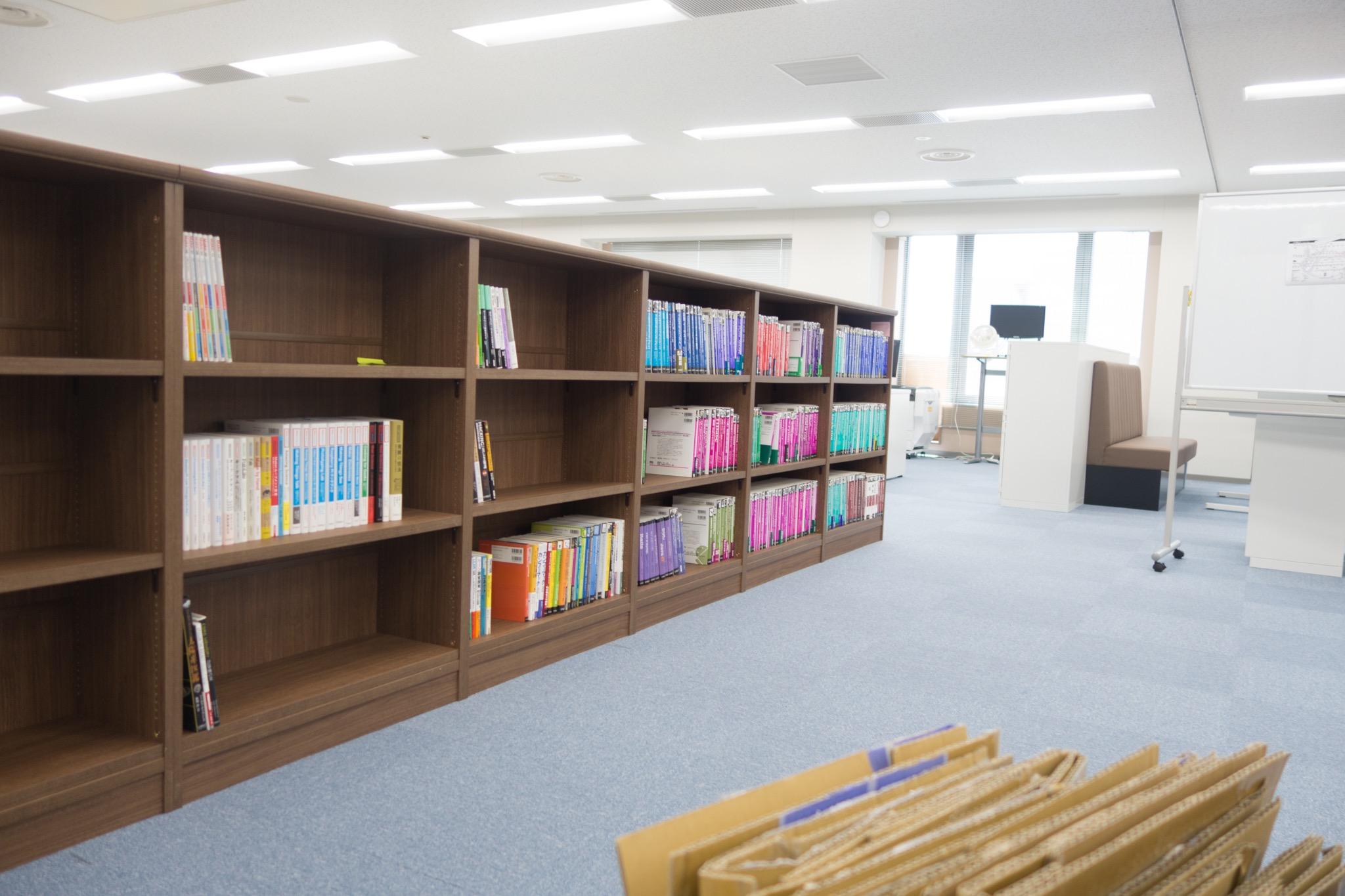 09_book_in