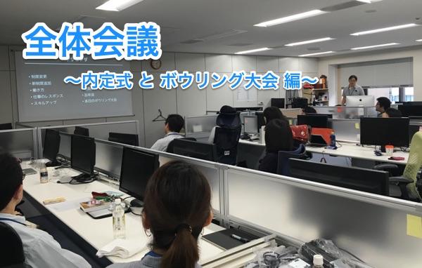 1_all-staff-meeting