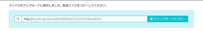 リンクの表示